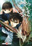 Otogi Matsuri (manga) volume / tome 7