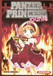 Panzer Princess Punié (manga) volume / tome 1