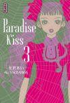 Paradise Kiss (manga) volume / tome 3