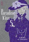 Paradise Kiss #5