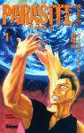 Parasite (manga) volume / tome 1
