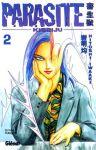 Parasite (manga) volume / tome 2