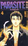 Parasite (manga) volume / tome 4