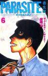 Parasite (manga) volume / tome 6