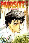 Parasite (manga) volume / tome 7