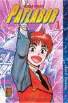Patlabor (manga) volume / tome 1