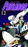 Patlabor (manga) volume / tome 12