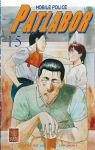 Patlabor (manga) volume / tome 15