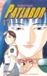 Patlabor (manga) volume / tome 17
