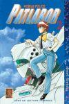 Patlabor (manga) volume / tome 2