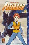 Patlabor (manga) volume / tome 4