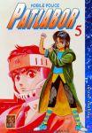 Patlabor (manga) volume / tome 5