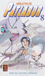 Patlabor (manga) volume / tome 8