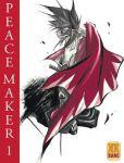 Peace Maker (manga) volume / tome 1