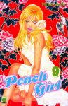 Peach Girl (manga) volume / tome 9