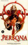 Persona - Tsumi No Batsu (manga) volume / tome 1