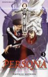 Persona - Tsumi No Batsu (manga) volume / tome 3