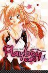 Playboy Café (manga) volume / tome 1