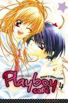 Playboy Café (manga) volume / tome 4