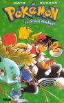 Pokemon - La grande aventure (manga) volume / tome 2