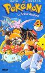 Pokemon - La grande aventure (manga) volume / tome 3