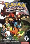 Pokemon Noir et Blanc (manga) volume / tome 1