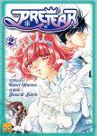 Pretear (manga) volume / tome 2