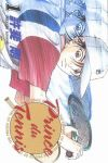 Prince of Tennis (manga) volume / tome 1