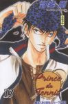 Prince of Tennis (manga) volume / tome 13