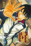Prince of Tennis (manga) volume / tome 16