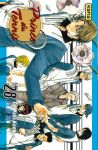 Prince of Tennis (manga) volume / tome 28
