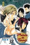 Prince of Tennis (manga) volume / tome 32