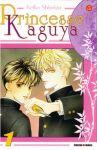 Princesse Kaguya (manga) volume / tome 1