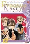 Princesse Kaguya (manga) volume / tome 12