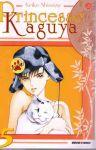 Princesse Kaguya (manga) volume / tome 5