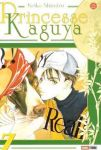Princesse Kaguya (manga) volume / tome 7