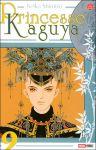 Princesse Kaguya (manga) volume / tome 9