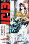 Psychometrer Eiji (manga) volume / tome 1