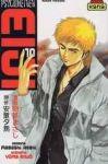 Psychometrer Eiji (manga) volume / tome 10