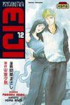 Psychometrer Eiji (manga) volume / tome 12