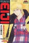 Psychometrer Eiji (manga) volume / tome 15