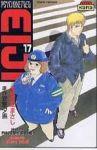 Psychometrer Eiji (manga) volume / tome 17