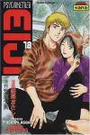 Psychometrer Eiji (manga) volume / tome 18