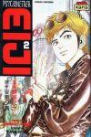 Psychometrer Eiji (manga) volume / tome 2
