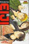 Psychometrer Eiji (manga) volume / tome 20