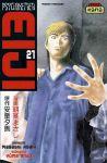 Psychometrer Eiji (manga) volume / tome 21