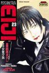 Psychometrer Eiji (manga) volume / tome 23