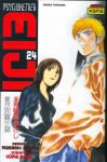 Psychometrer Eiji (manga) volume / tome 24