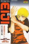Psychometrer Eiji (manga) volume / tome 25
