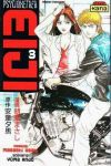 Psychometrer Eiji (manga) volume / tome 3